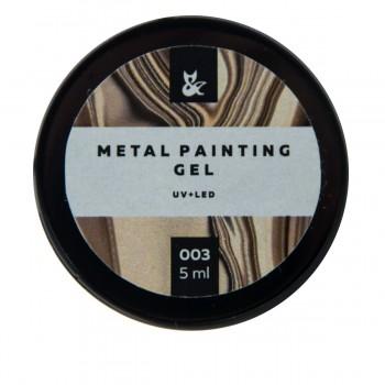 Гель FOX Metal painting 5 мл (003)
