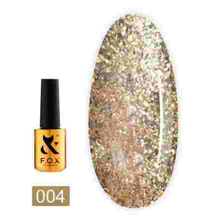 Гель-лак Fox gold Brilliance 7 мл (004)