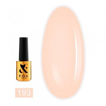 Гель-лак Fox gold Pigment 7 мл (193)