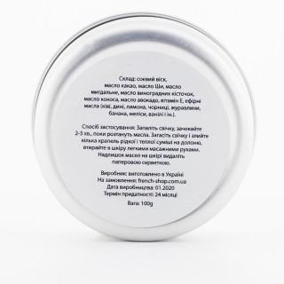 Свеча массажная 100 мл (Лимон)