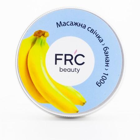 Свеча массажная 100 мл (Банан)