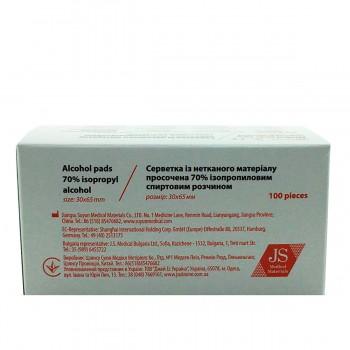 Салфетка медицинская спиртовая 100 шт