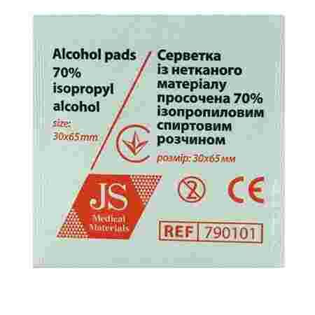 Салфетка медицинская спиртовая 1 шт