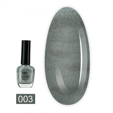 Лак-краска для стемпинга FRC 8 мл (003 Серебро)