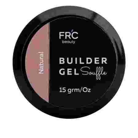 Гель builder Soufle FRC 15 мл (03 Natural)