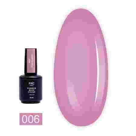 База камуфлирующая Ruber FRC 15 мл (006 Natural pink)