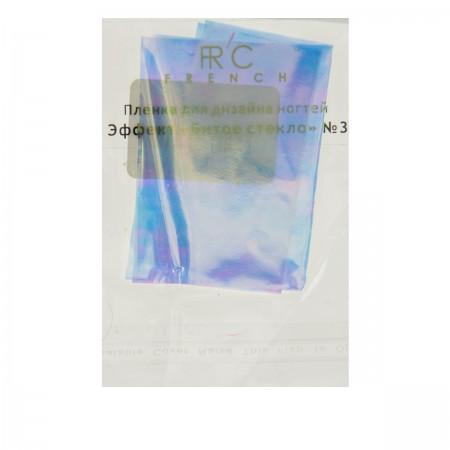 Фольга French Битое стекло 03 (Прозрачно-зеленые)