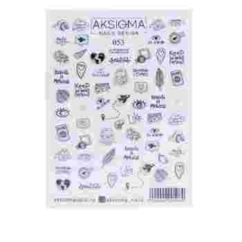 Слайдер-дизайн Aksioma (053)