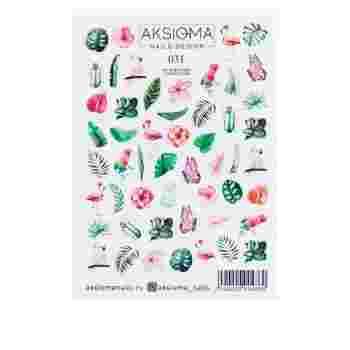 Слайдер-дизайн Aksioma (031)