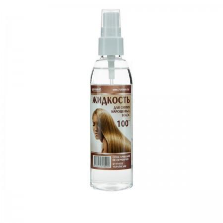 Жидкость для снятия наращенных волос 100 мл с распылителем