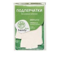 Подперчатки бесшовные вязаные HandyBoo Easy white M