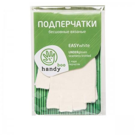 Подперчатки бесшовные вязаные HandyBoo Easy white L