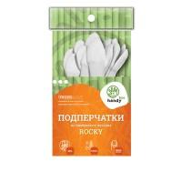 Подперчатки бесшовные вязаные HandyBoo Rocky white L