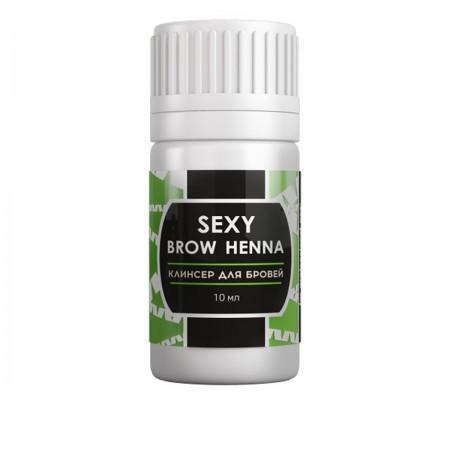 Клинсер Innovator Cosmetics для очищения кожи после оформления бровей SEXY BROW HENNA 10 мл