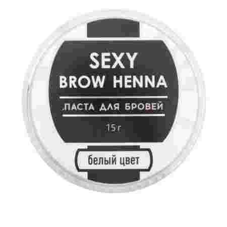 Паста для бровей Innovator Cosmetics SEXY BROW HENNA белая 15 г
