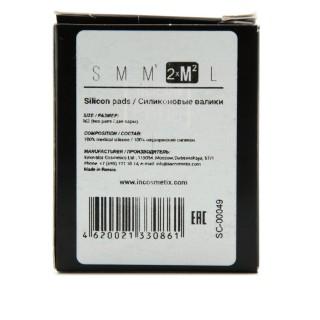 Бигуди силиконовые Innovator Cosmetics SEXY 2 пара M2