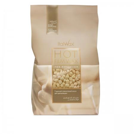 Воск горячий в гранулах ItalWax белый шоколад 1 кг