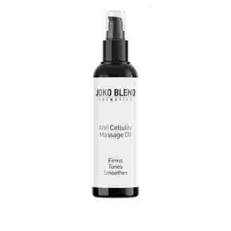Масло массажное Joko Blend Anti Cellulite Massage Oil 100 мл
