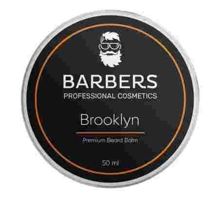 Бальзам для бороды Joko Blend Brooklyn 50 мл
