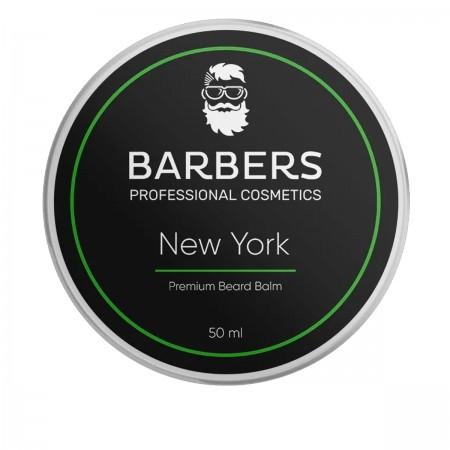 Бальзам для бороды Joko Blend New York 50 мл