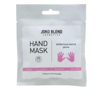 Маска питательная - перчатки для рук Joko Blend
