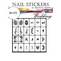 Трафареты-наклейки JVR Colours для nail art (070 свадьба)