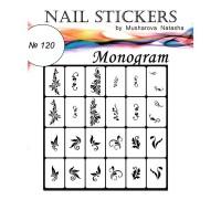 Трафареты-наклейки JVR Colours для nail art (120 вензели)