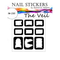 Трафареты-наклейки JVR Colours для nail art (230 вуаль)