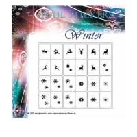 Трафареты-наклейки JVR Colours для nail art (302 Зима)
