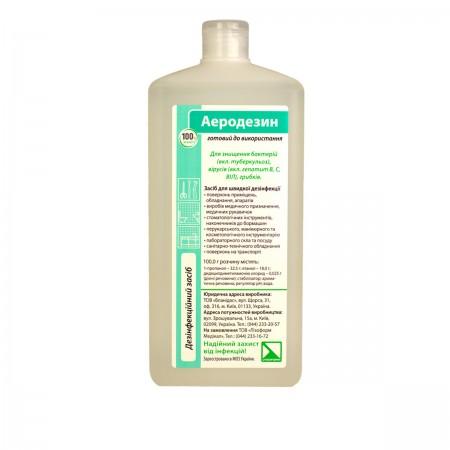 Аеродезин Lysoform, 1000 мл