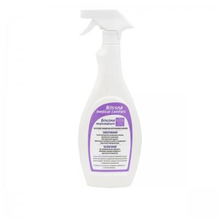 Жидкость Lysoform для удаления запахов Белизна Медкомфорт, 750 мл