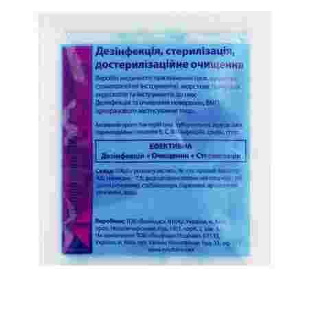 Лизоформин 3000 Lysoform жидкий концентрат 20 мл