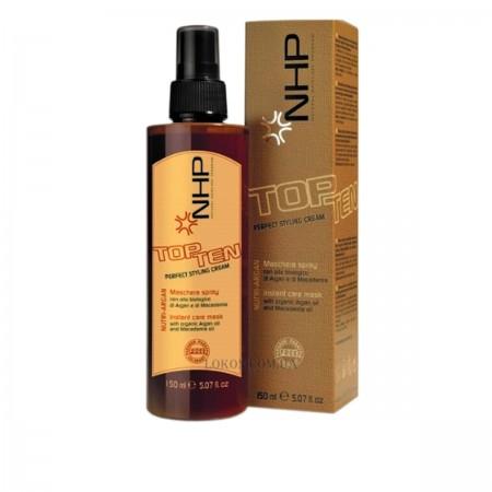 Крем питательный для укладки волос без смывания Maxima NHP Nutri-Argan 150 мл