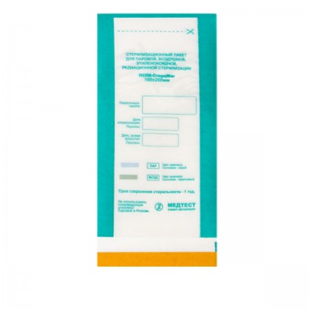 Пакеты самоклеющиеся для стерелизации (белые) Медтест ПСПВ-СтериМаг 100*200 100 шт