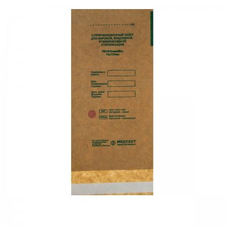 Пакети самоклеющийся для стерилизации (крафт) ПБСП-СтериМаг 75150 1 шт (расфас)