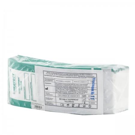 Пакеты самоклеющиеся для стерилизации ПСПВ-СтериМаг 75х100 100 шт
