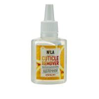 Ремувер для кутикулы щелочной Nila Cuticle Remover Апельсин 30 мл