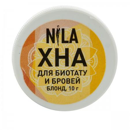 Хна для биотату Nila блонд 10 г
