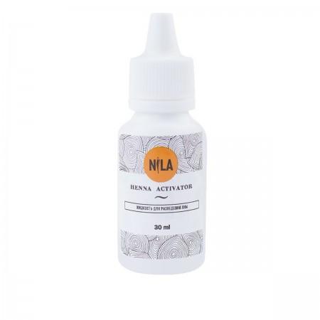 Жидкость Nila Henna Activator для разведения хны 30 мл