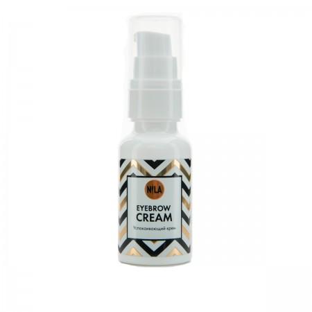 Крем Nila Eyebrow Cream успокаивающий после коррекции бровей 30 мл