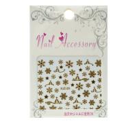 Лента гибкая для ногтей Nail sticker (3D-Снежинкиёлочки микс1 золото)
