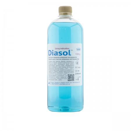 Средство Diasol для дезинфекции и чистки фрез и алмазного инструмента 1 л
