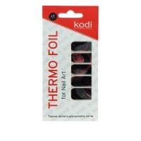Термо-фольга для дизайна ногтей KODI 17