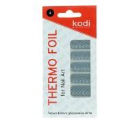 Термо-фольга для дизайна ногтей KODI 04