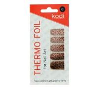 Термо-фольга для дизайна ногтей KODI 08