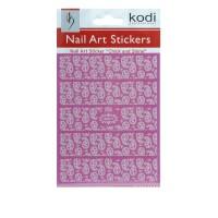 Наклейки для ногтей KODI Nail Art Stickers White 017BP