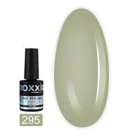 Гель-лак OXXI 8 мл (295)