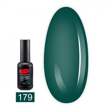 Гель-лак PNB для ногтей 8 мл (179)