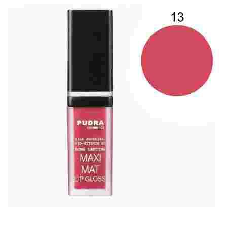 Матовая помада для губ Pudra Maxi Matt (13)