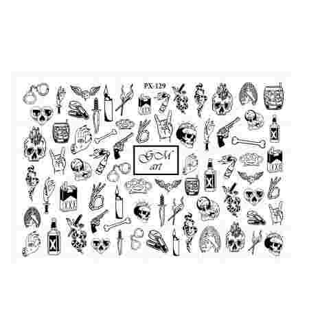 Слайдеры GM Art (129-PX)